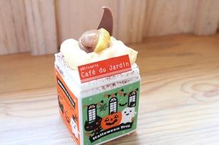 かぼちゃと栗のショートケーキ