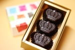 チョコレートボックス3個入り(塩キャラメル)