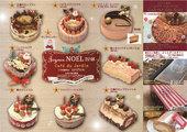 2018年クリスマスケーキのご予約始まりました!