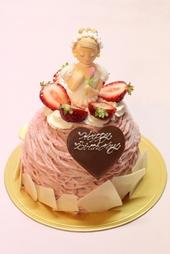 プリンセスドールケーキ(有機苺のモンブラン)