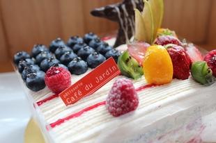 フラッグケーキ