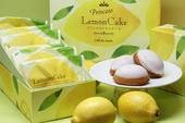 ジャルダンの「プリンセスレモンケーキ」